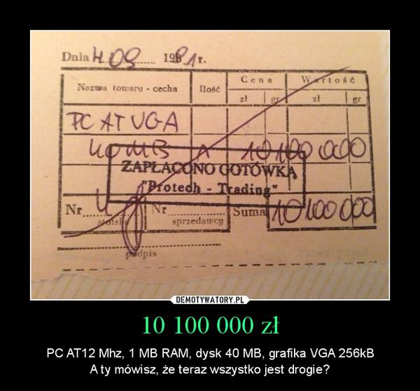 10 100 000 zł – PC AT12 Mhz, 1 MB RAM, dysk 40 MB, grafika VGA 256kBA ty mówisz, że teraz wszystko jest drogie?