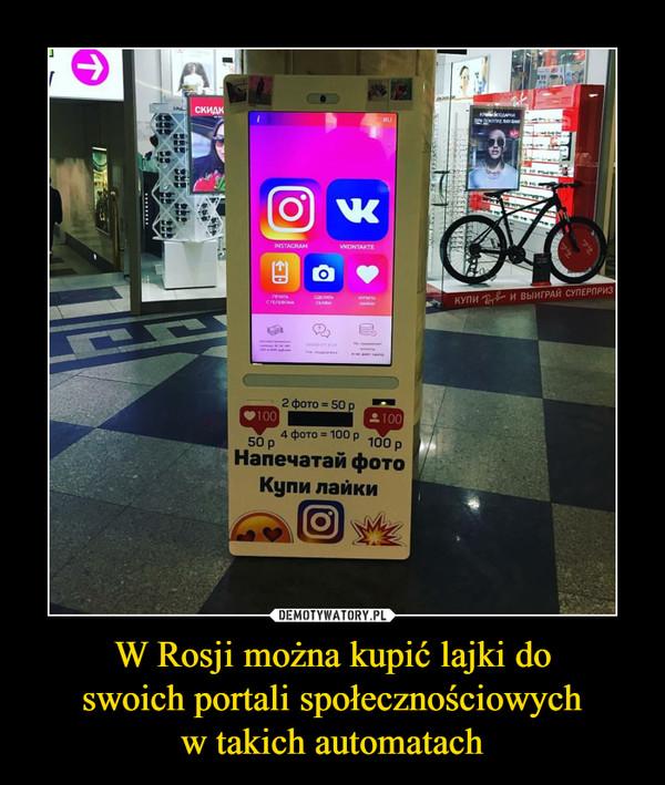 W Rosji można kupić lajki doswoich portali społecznościowychw takich automatach –
