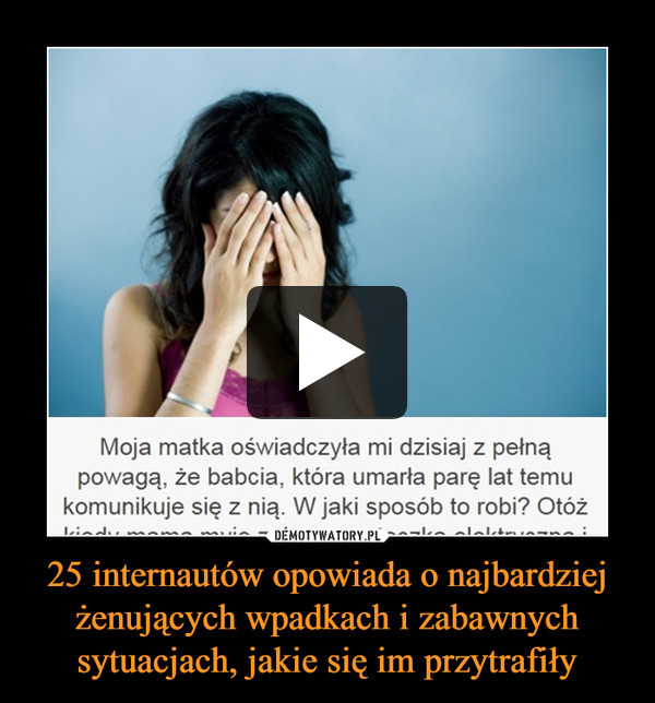 25 internautów opowiada o najbardziej żenujących wpadkach i zabawnych sytuacjach, jakie się im przytrafiły –